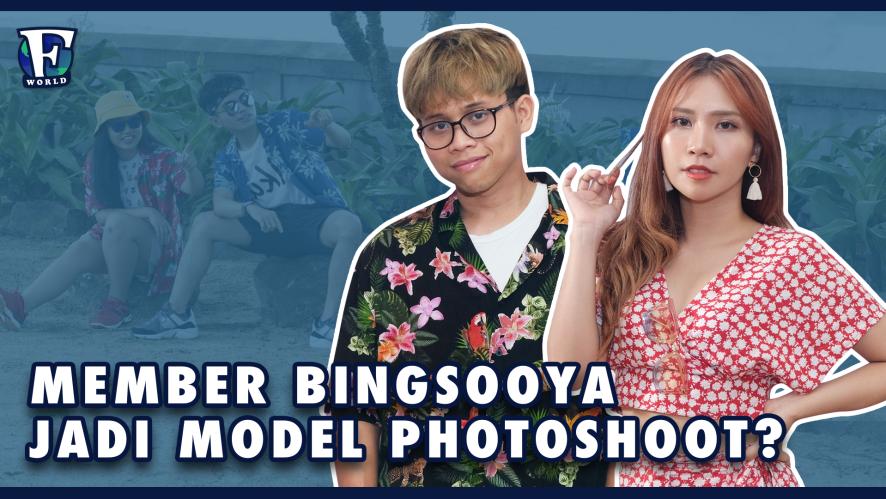 Member Bingsooya Jadi Model Photoshoot? [#F_WORLD #EP7]