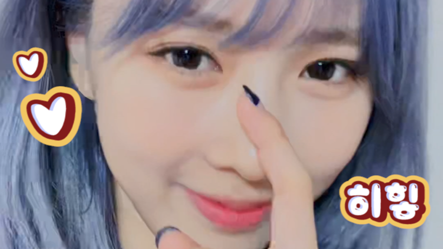 [DREAMCATCHER] YOOHYEON showingsome facial expressions