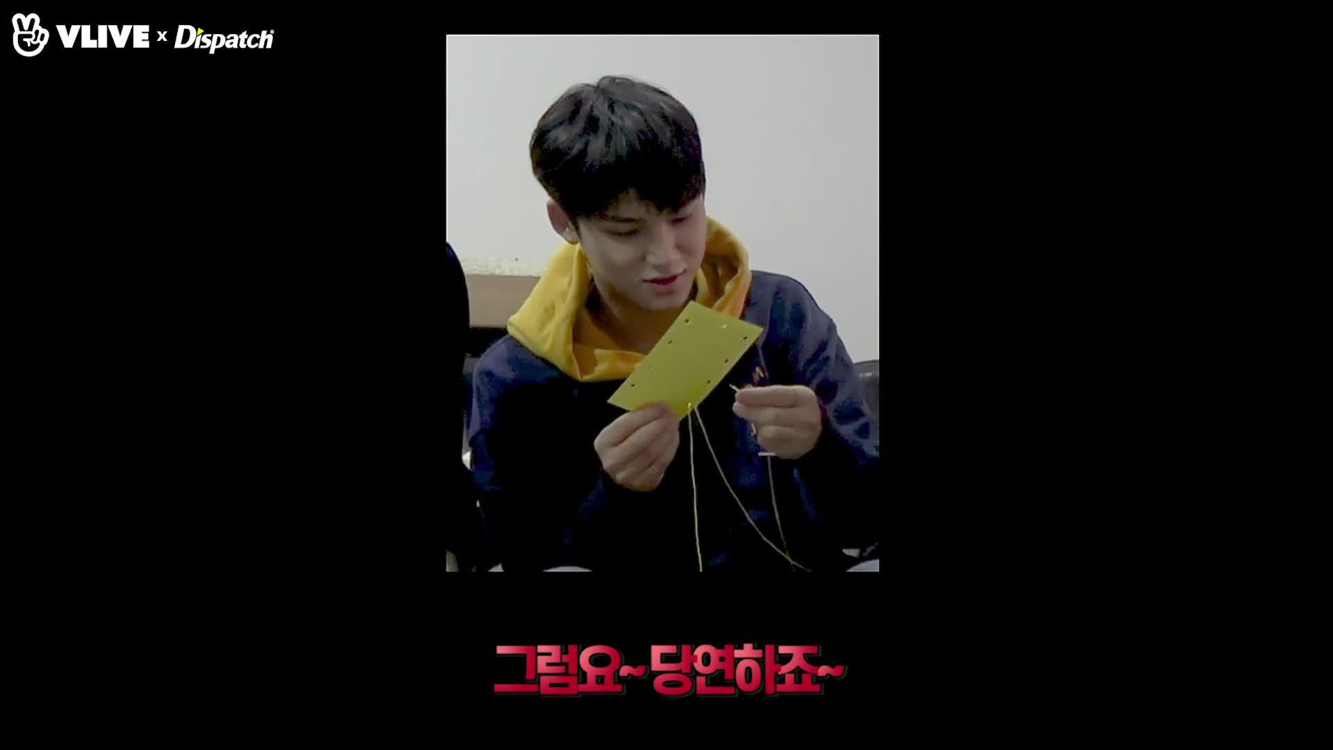 "[ⓓxV] ""세븐틴의 2020 운수대통 신년카드①"" (SEVENTEEN)"