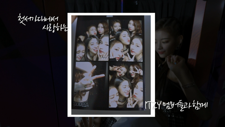 [ITZY? ITZY!] EP49. ITZY at Seoul Music Awards!