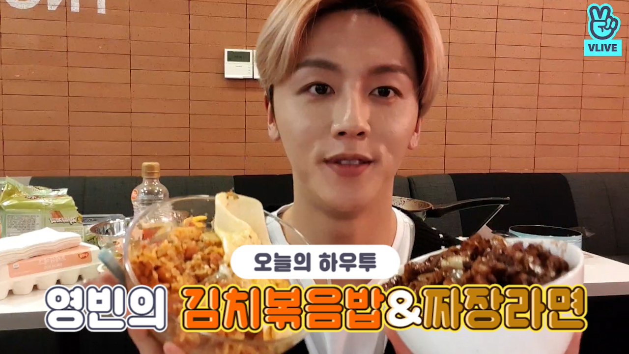 [VPICK! HOW TO in V] 영빈의 김치볶음밥&짜장라면🍳 (HOW TO COOK YoungBin's Kimchi fried rice&Black bean noodles)