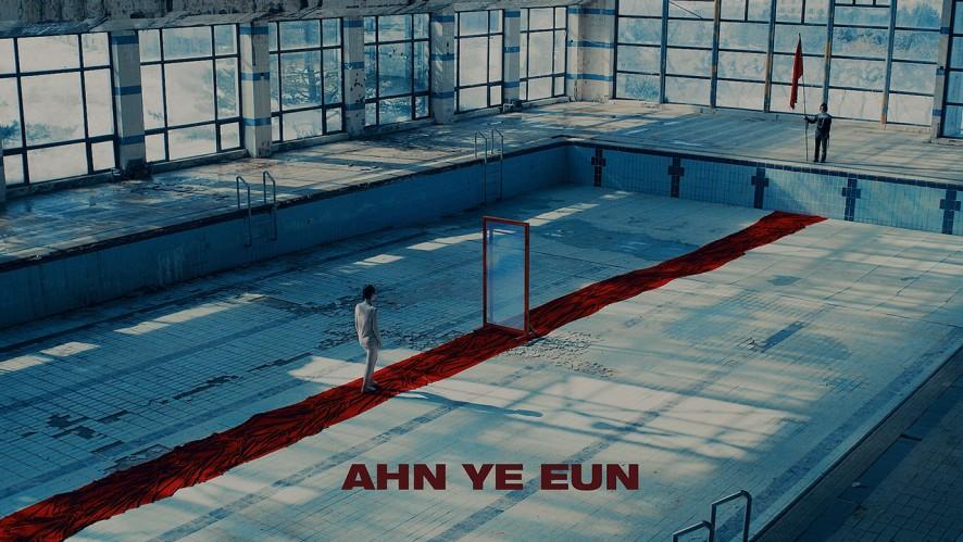 [Teaser] 안예은(YEEUN AHN) - 카코토피아(KAKOTOPIA)