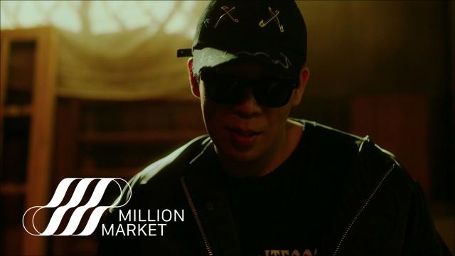 MC MONG MC몽 '무인도 Desert Island (Feat. MOON)' MV