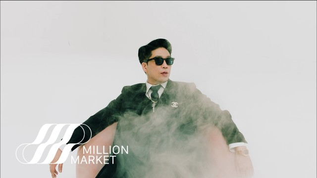 MC MONG MC몽 '샤넬 CHANEL (Feat. 박봄 Park Bom)' MV