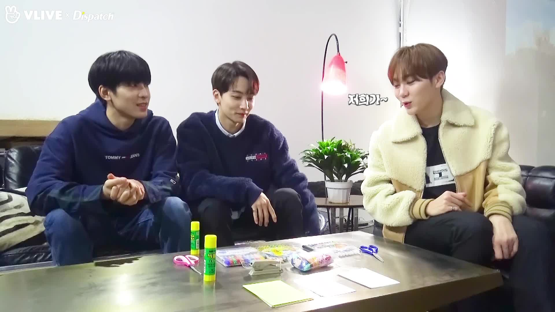 "[ⓓxV] ""세븐틴의 2020 운수대통 신년카드②"" (SEVENTEEN)"