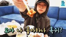 [TXT] YEONJUN's communicating&eating V🦊