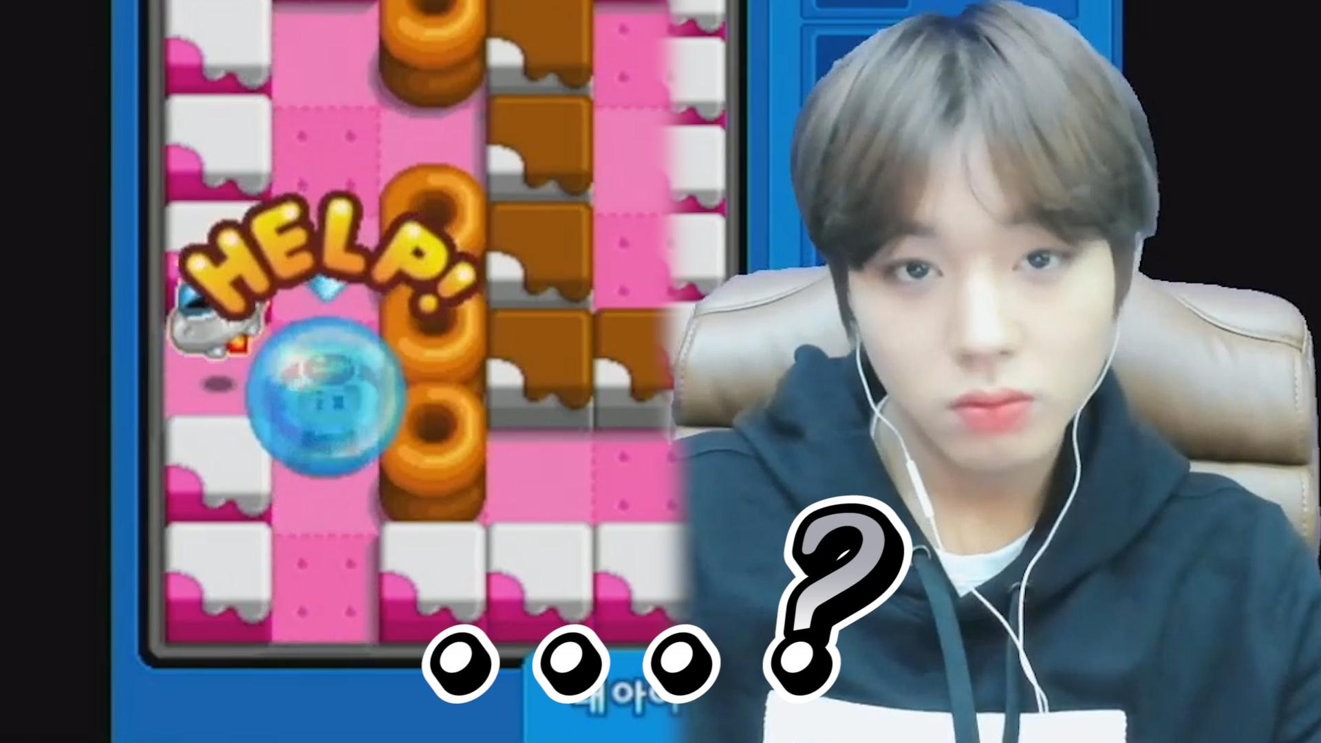 [PARK JI HOON] 크레이지 방귀케이드 왕초보뉴비먕먕,, 내 물풍선에 저장😉💦 (JI HOON playing the game with MAY)