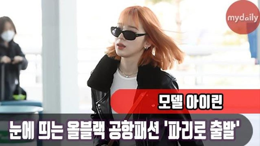 [Irene] is seen at Incheon International Airport