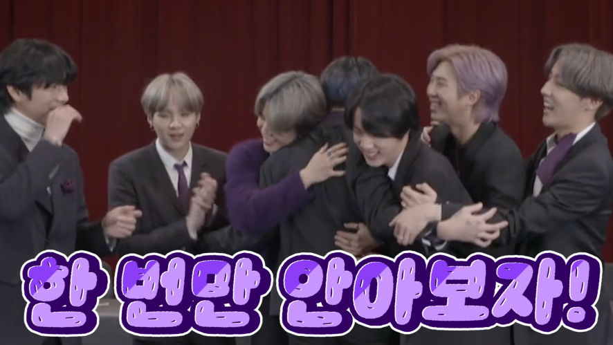 [BTS] I Can't Hold It Because BTS is So Cute... Let's Watch it 6.13 Billion Times💜