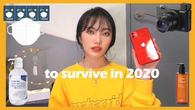 WHAT I BOUGHT TO SURVIVE 2020 | KOREAN HAUL | FAIRY TINA