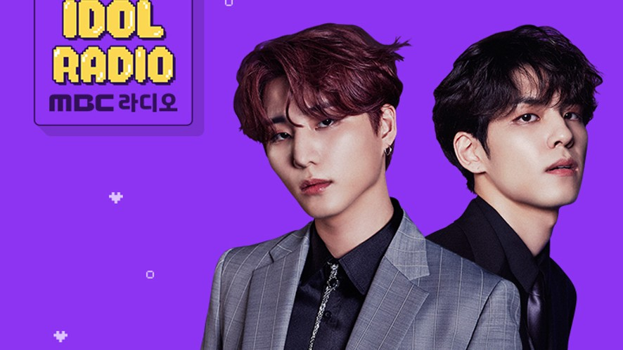 'IDOL RADIO' ep#512. The Hardest Rock (special DJ DAY6 Young K & Wonpil with DKB)