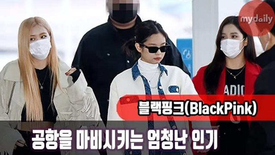 [BLACKPINK] is seen at Incheon International Airport