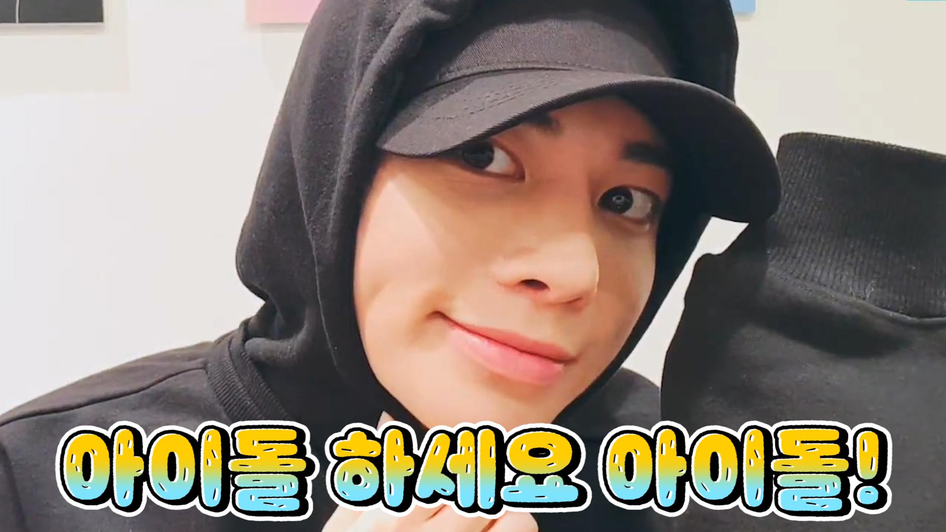 [TXT] 👤: 내가 예뻐서.. 거울보기 힘들어 🐿: 아이돌 하세요! 모두를 힘들게 하세요! (TAEHYUN giving advice to fans)