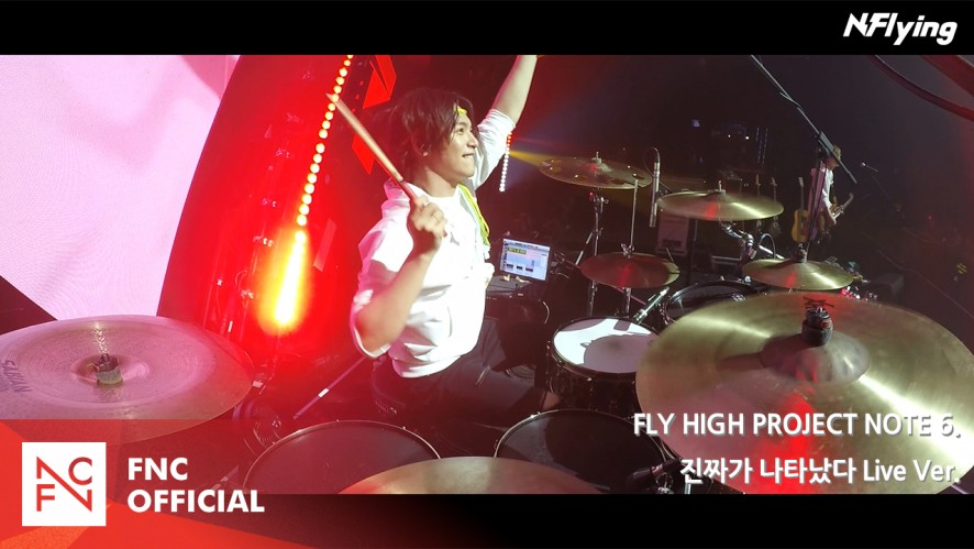 N.Flying – The Real (LIVE ver.)