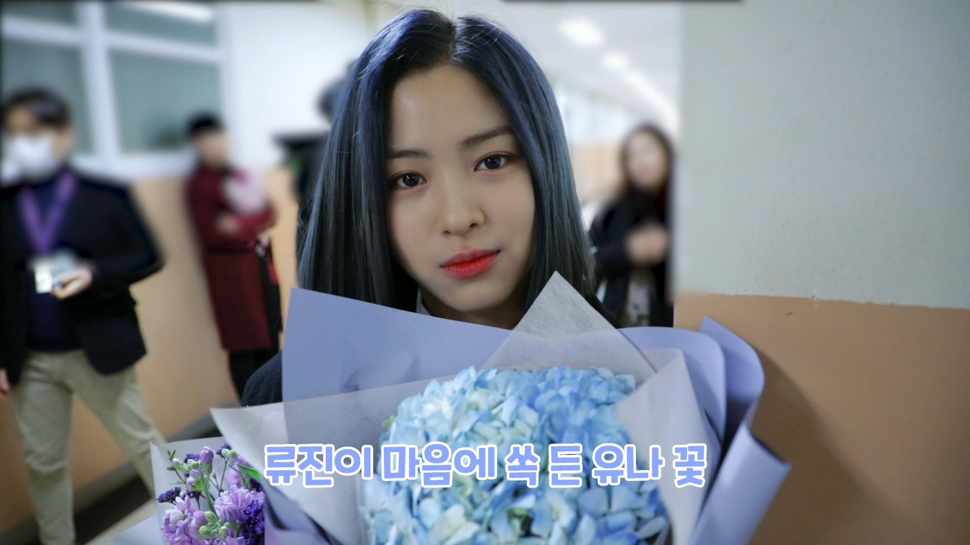 [ITZY? ITZY!] EP50. 졸업식&예지로그에 있지!
