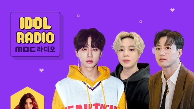 [Full]'IDOL RADIO' ep#514. 아이돌 뮤직쇼! 동전춤왕 (스페셜 DJ AOA 찬미 with.이준영, 필독, 의진)