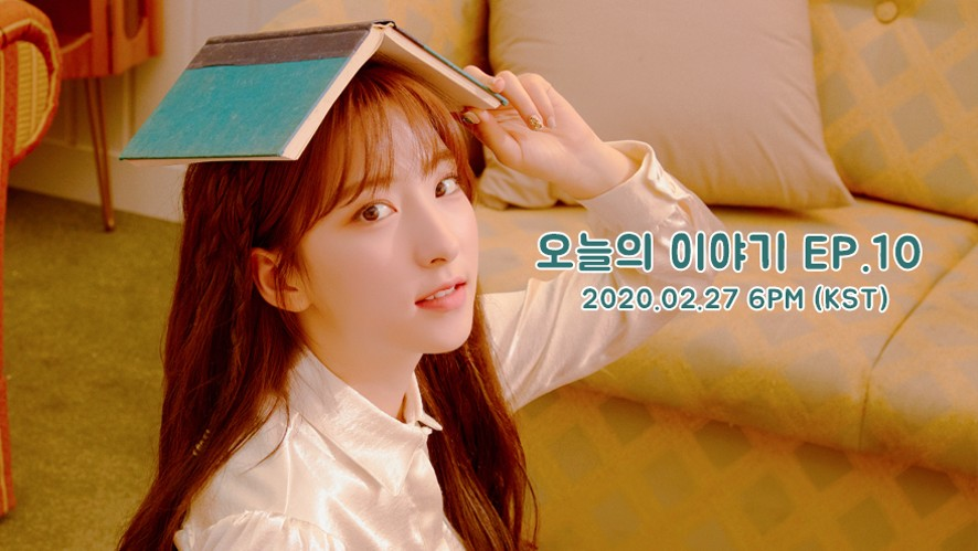 [EUNSEO] Today's Stories EP.10