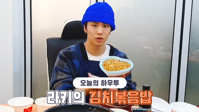 [VPICK! HOW TO in V] HOW TO COOK ROCKY's Kimchi FriedRice🍛
