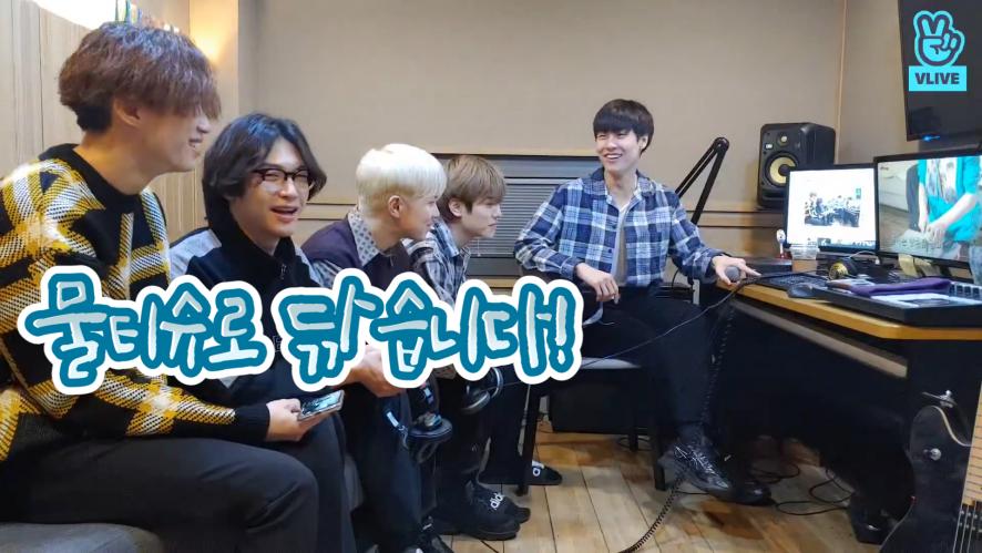 [N.Flying] N.Flying watching 'Winter Seung Hyub Camp'★