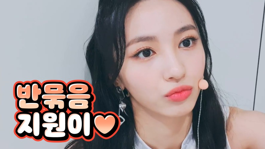 [Cherry Bullet] JIWON talking about her hair style🙆‍♀️💖