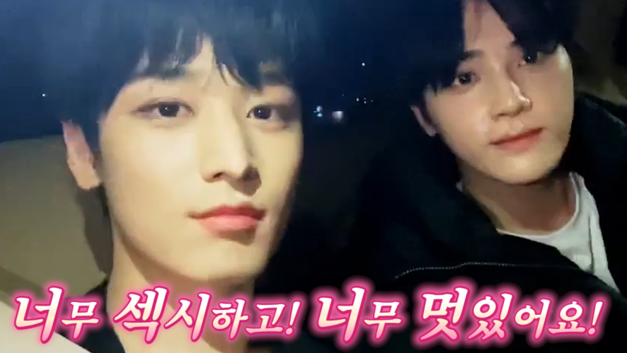 [THE BOYZ] JUYEON&HAKNYEON's V in the car🐺💕