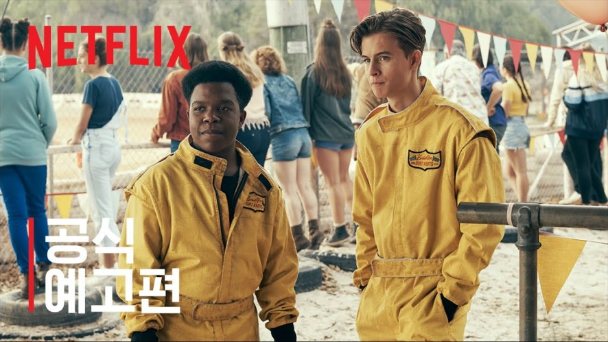 [Netflix] 고! 고카트 | 공식 예고편