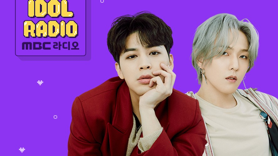'IDOL RADIO' ep#518. Lucky Seven (special DJ iKON DK & SONG with ELRIS)