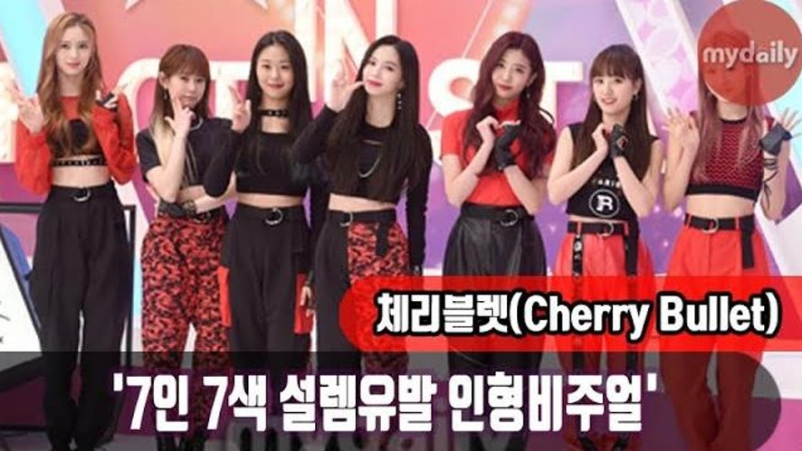 [Cherry Bullet] attends 'FACT in STAR' 3