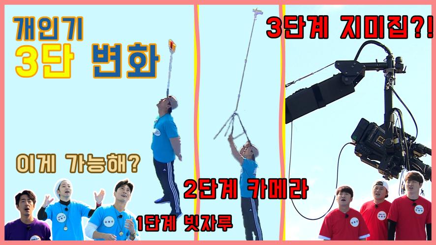 [goodfriends][MOJITV]전무후무 밸런스 맨 강완서 개인기 대공개!