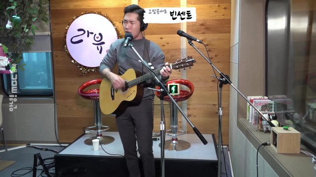 VINCENT - 이제 우린 (MBC 충북 오후의 발견 영상 클립)