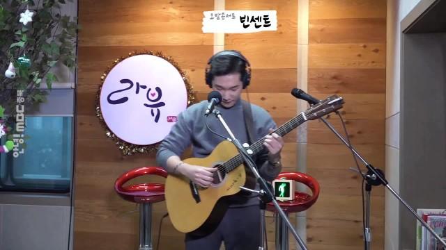 VINCENT - Get You (Daniel Caesar) (MBC 충북 오후의 발견 영상 클립)