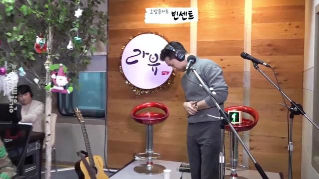 VINCENT - 취했어 (MBC 충북 오후의 발견 영상 클립)