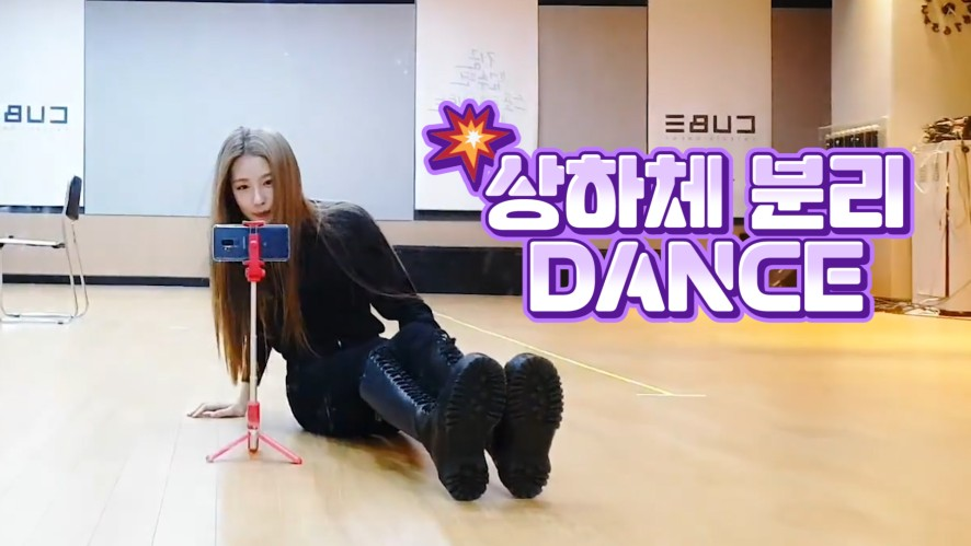 [(G)I-DLE] MIYEON showing a new individual skill🏃🏻♂️