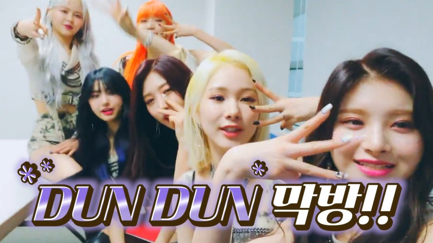 [EVERGLOW] EVERGLOW's V after last broadcast