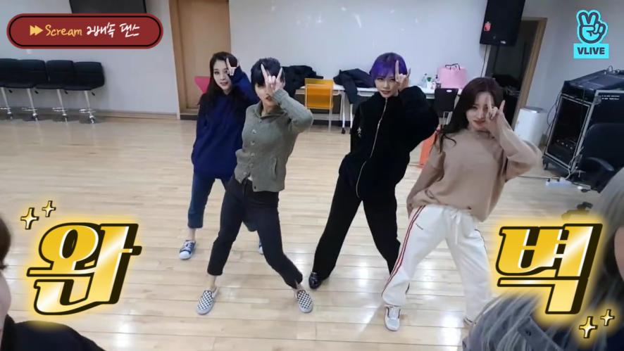 [DREAMCATCHER] DREAMCATCHER's dance time in high tension🤟