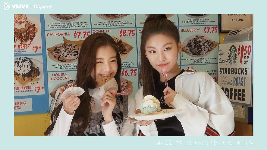"""[ⓓxV] """"Received 10 dollars from Dispatch"""" snack episode (ITZY)"""