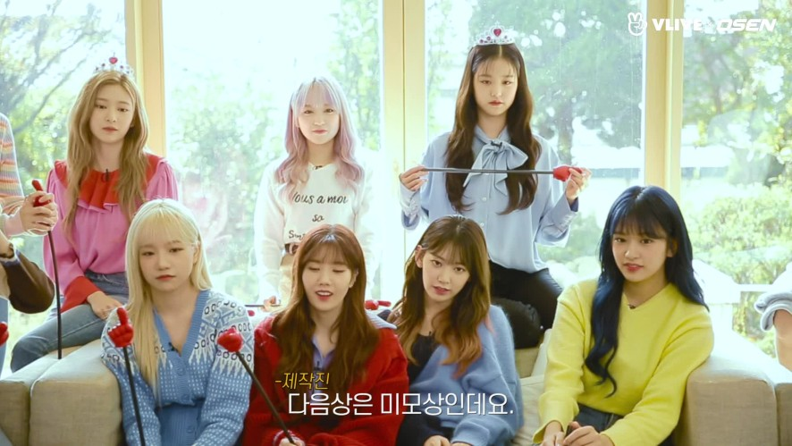 IZ*ONE, Who's the beauty queen? #star road 02