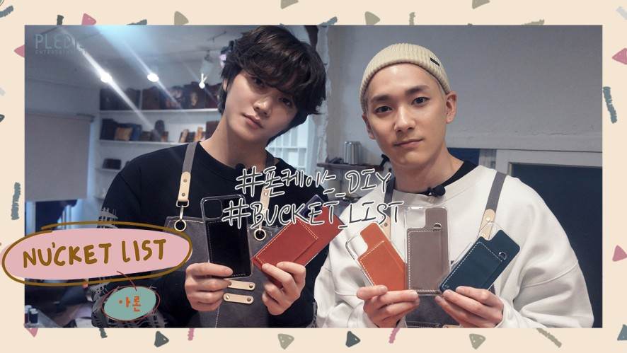 BUCKET LIST: Trying Leather Crafting DIY! Made Cell Phone Case (Aron with Ren) Part 2