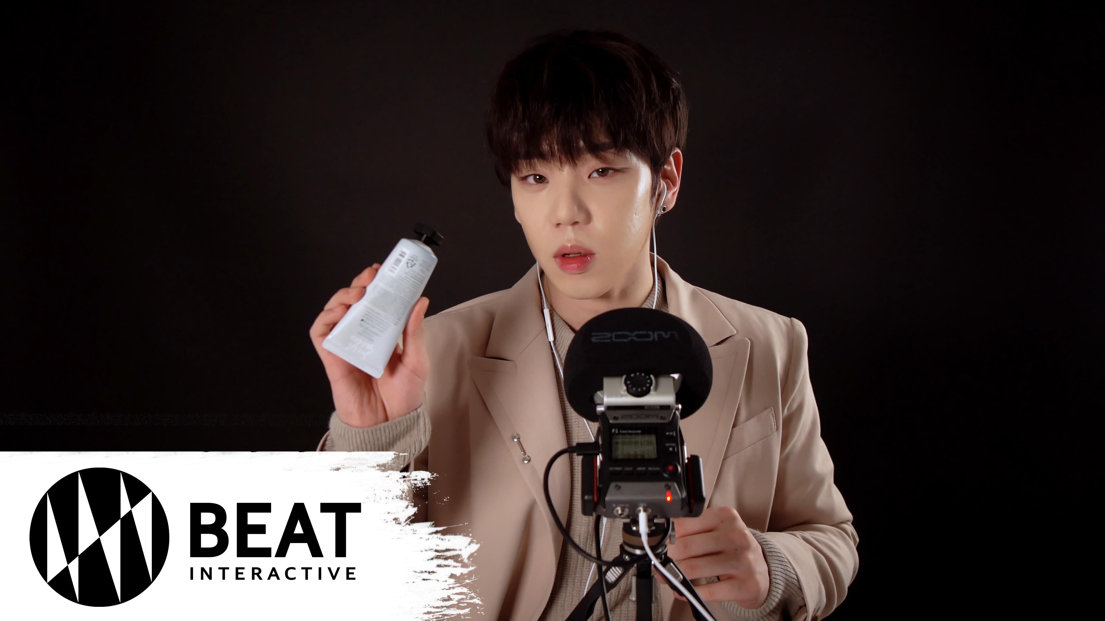 A.C.E (에이스) - 김병관 ASMRㅣ가사 읽기 Whispered Lyrics, 핸드크림 바르기 Hand Cream Sound