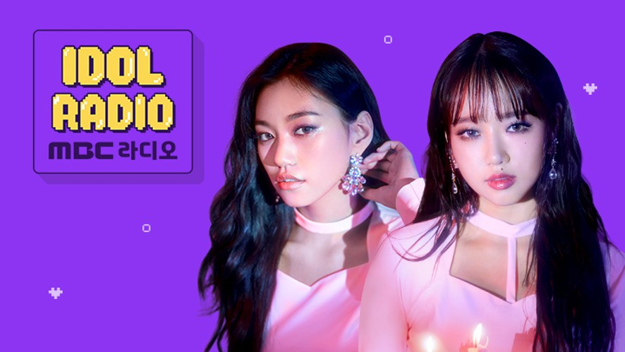 'IDOL RADIO' ep#526. Purple Raingers (special DJ WEKI MEKI Doyeon & Yoojung with Purple Rain)