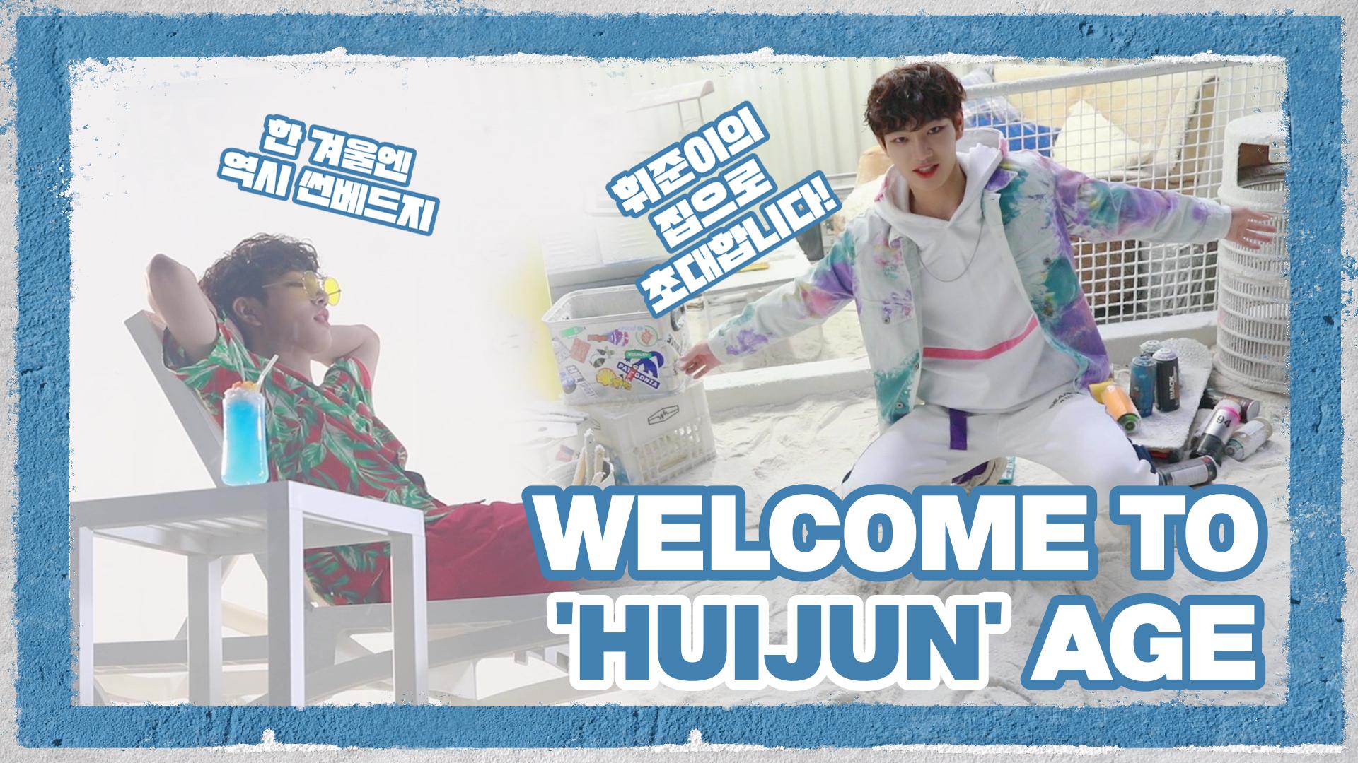[Let's Play MCND] M-HINDㅣWELCOME TO 'HUIJUN' AGEㅣM/V 비하인드