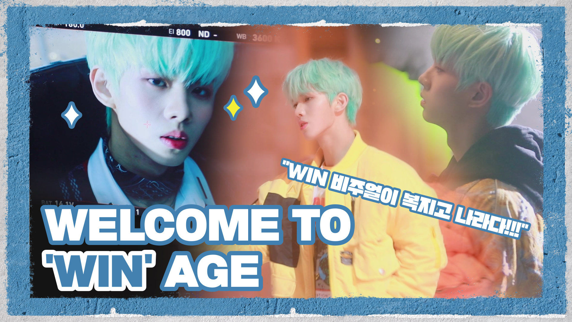 [Let's Play MCND] M-HINDㅣWELCOME TO 'WIN' AGEㅣM/V 비하인드