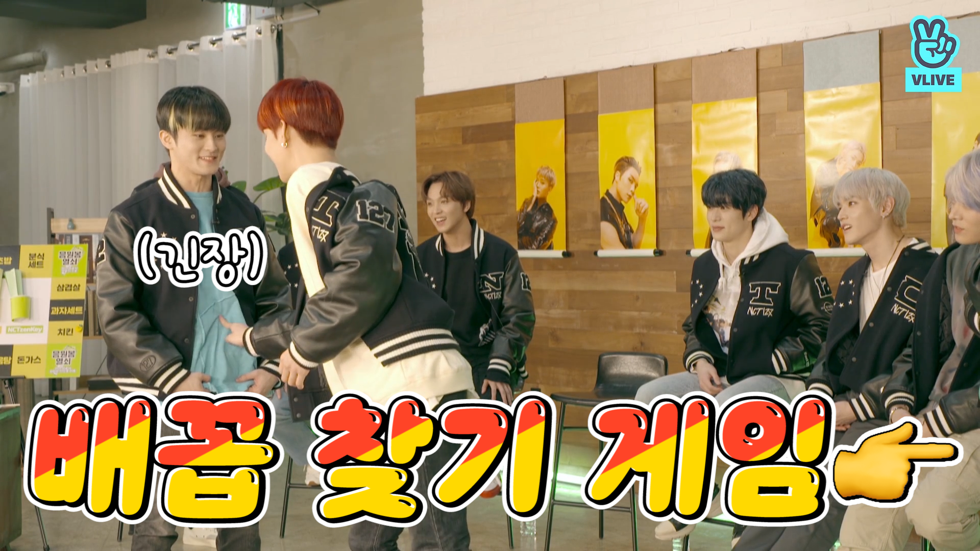 [NCT] !!배꼽주의!! 일이칠 역대급 👉배꼽찾기👈에 내 배꼽은 집나간지 오래..😆 (NCT 127 playing belly button finding game)