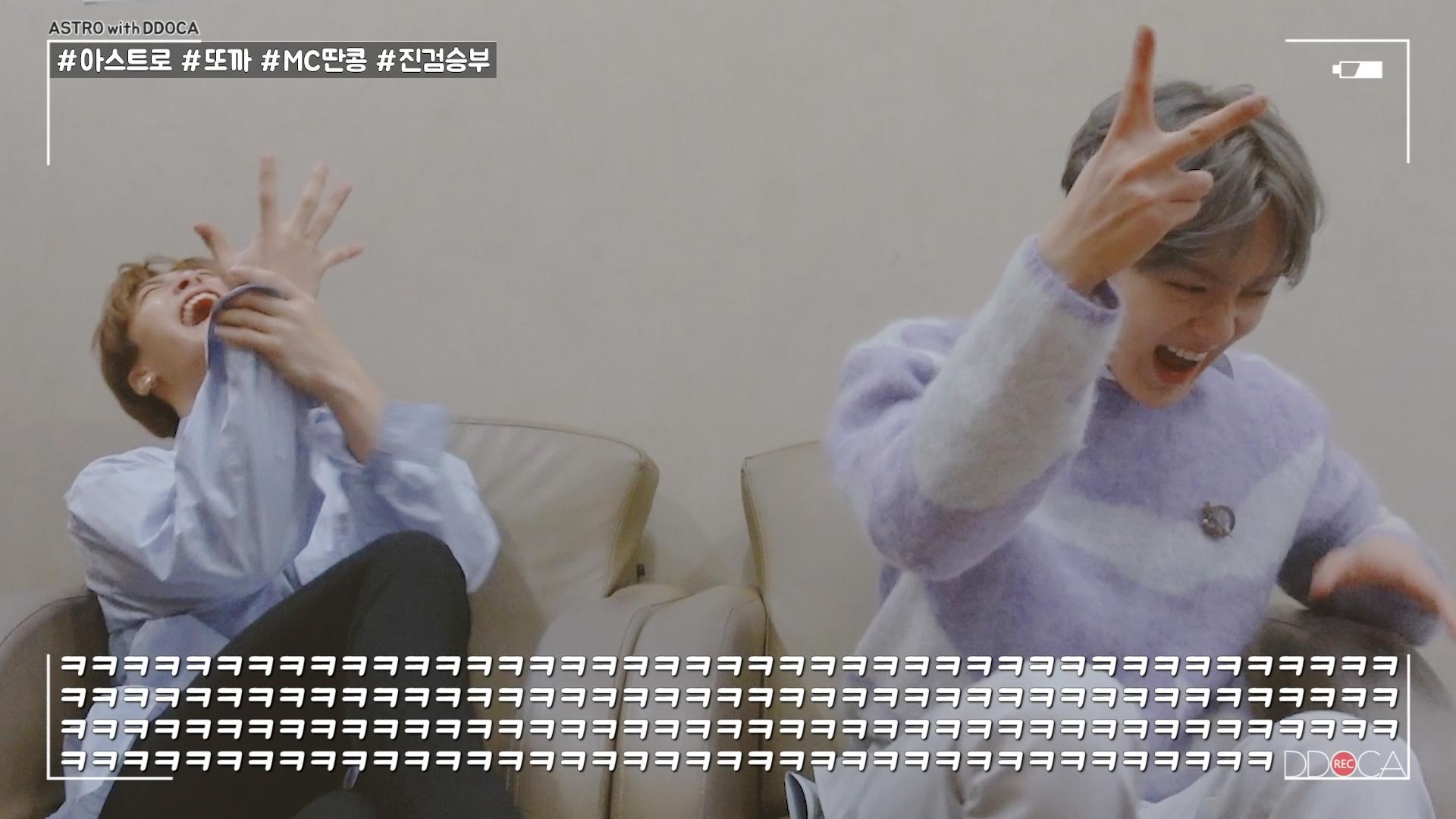 [ASTRO DDOCA] 200304 아스트로 또까