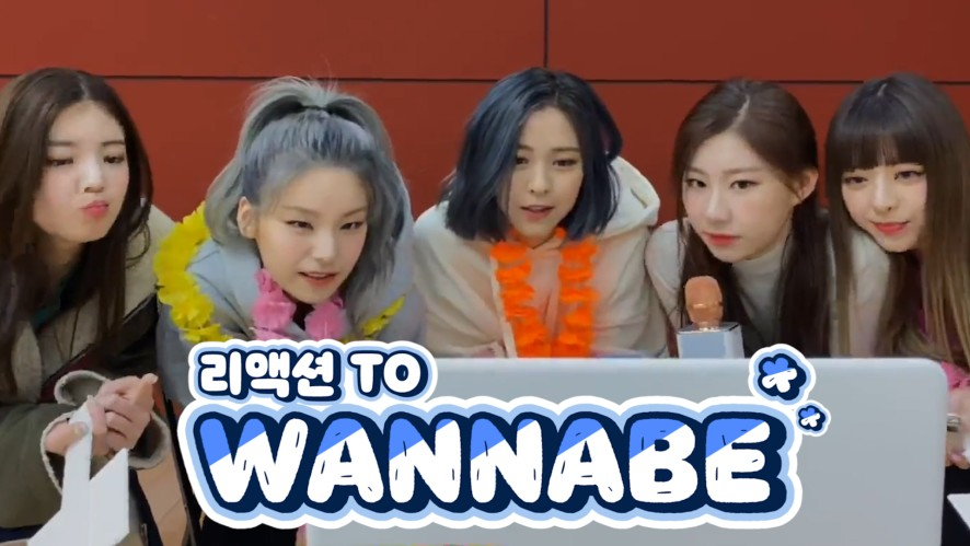 [ITZY] ITZY's reaction to WANNABE🧜🏻‍♀💦