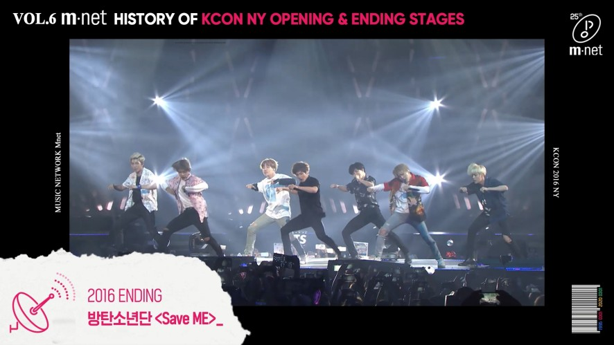 [Mnet] <25 Mnet Music> #6. HISTORY OF KCON NY OPENING & ENDING STAGES