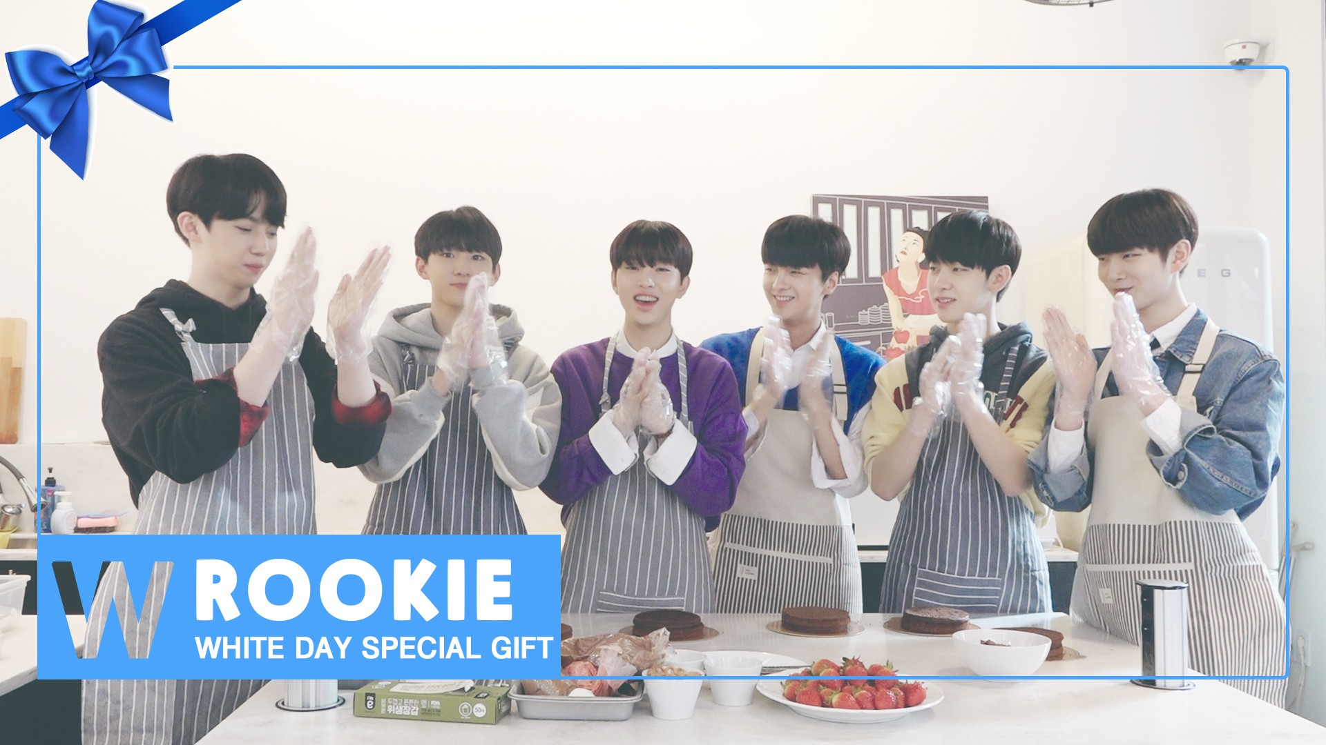 woollim rookie | WHITE DAY SPECIAL CLIP