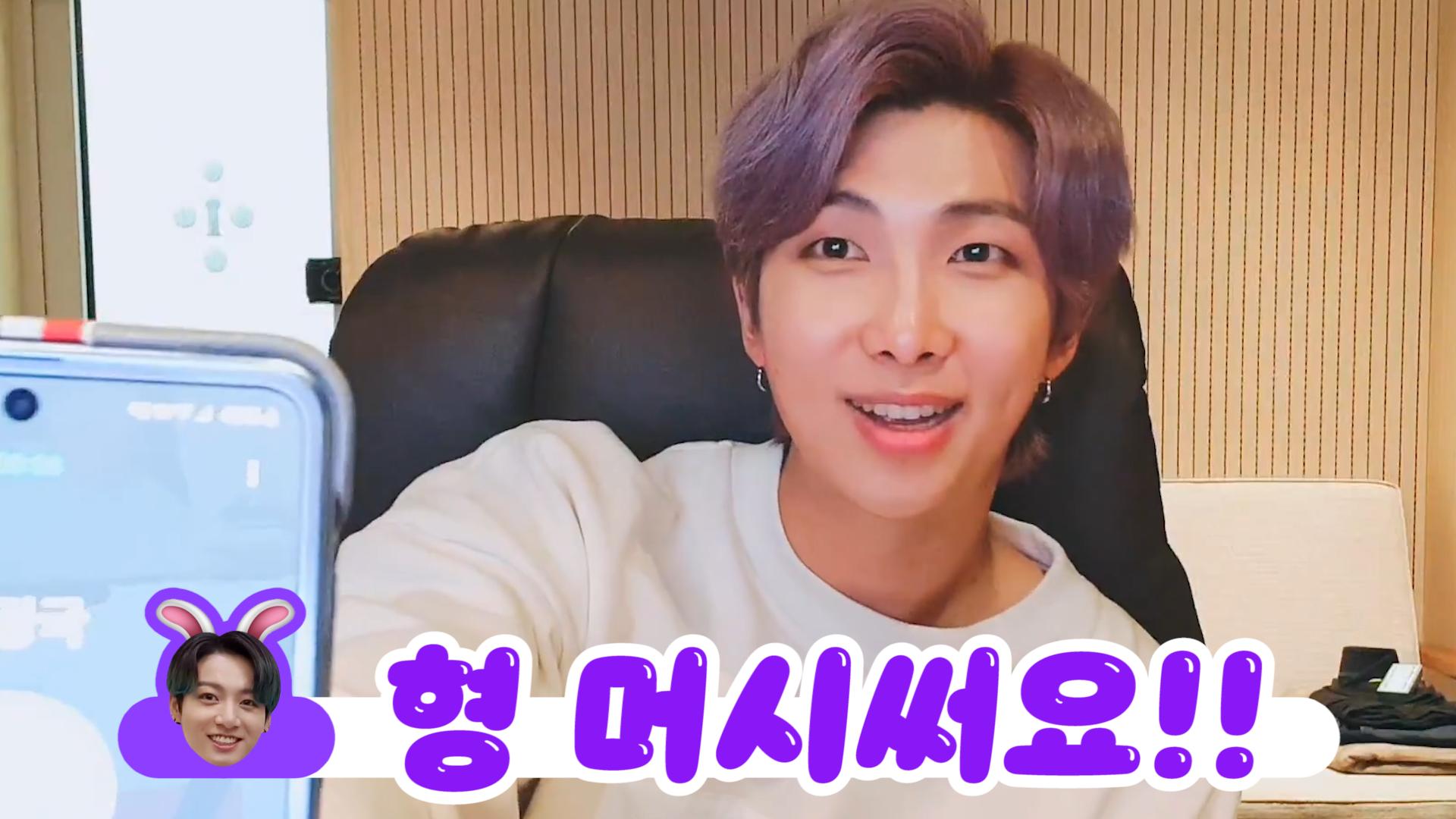 [BTS] 준이 멋있어서 눈물 칠칠,, 눈에 속눈썹 대신 두루마리 휴지 붙이고 보잖아요..💦 (RM talking about 'Map of the soul : 7')