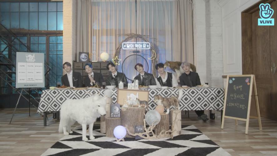 [Full] VICTON X Eating Show - 빅톤 X 같이 먹어요