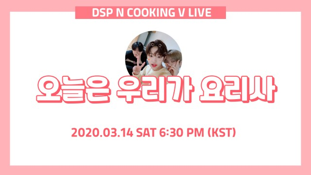 🍽️ We're the Chefs Today 🍽️